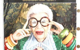 Iris Apfel, Accidental Icon: Musings of a Geriatric Starlet